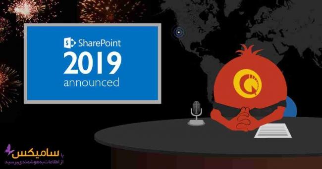 sharepoint 2019